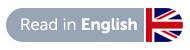 read_in_english